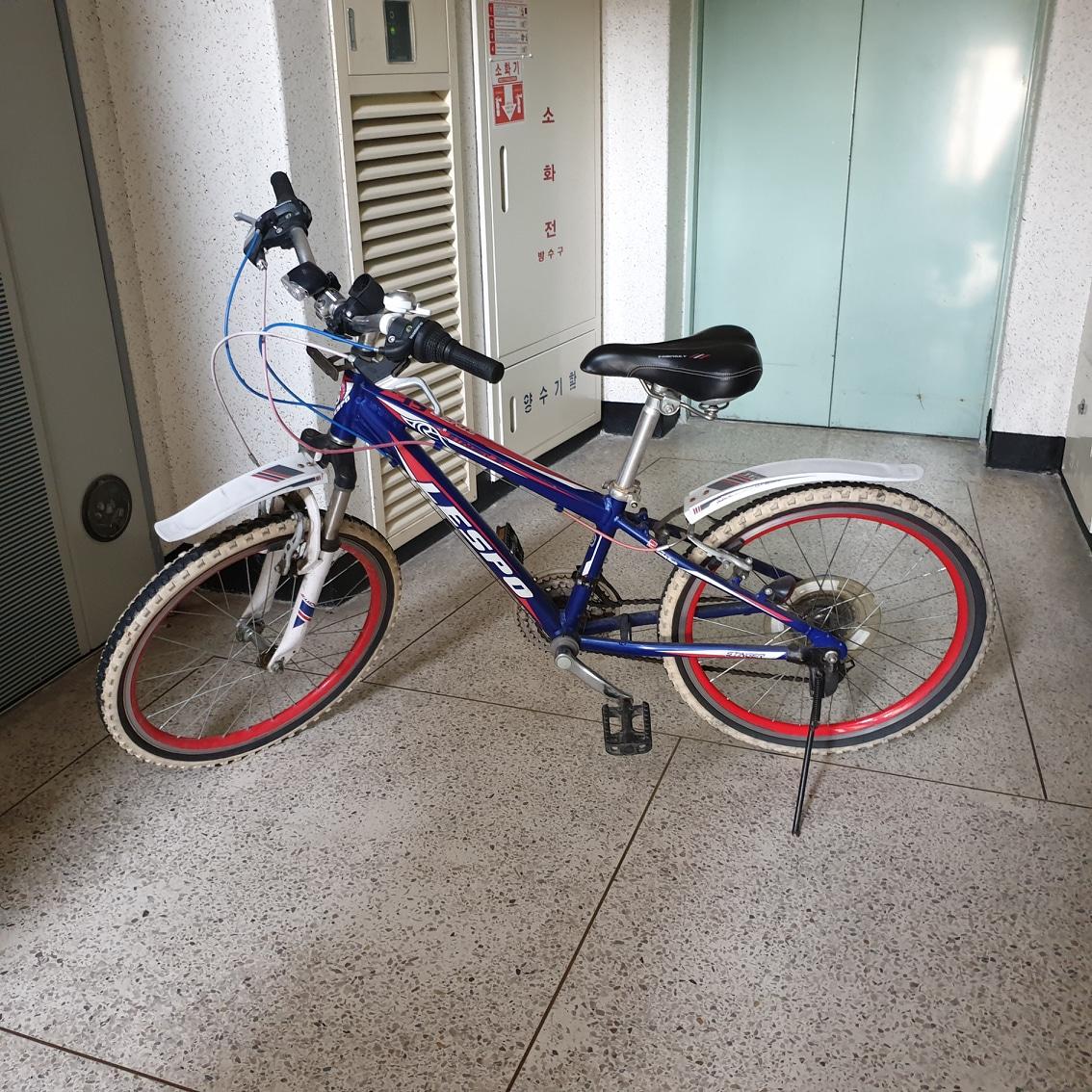 초등 어린이용 자전거 (무료나눔)