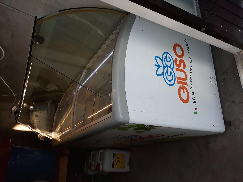 아이스크림 냉장고