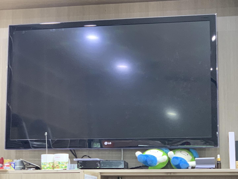 티비(텔레비젼),TV