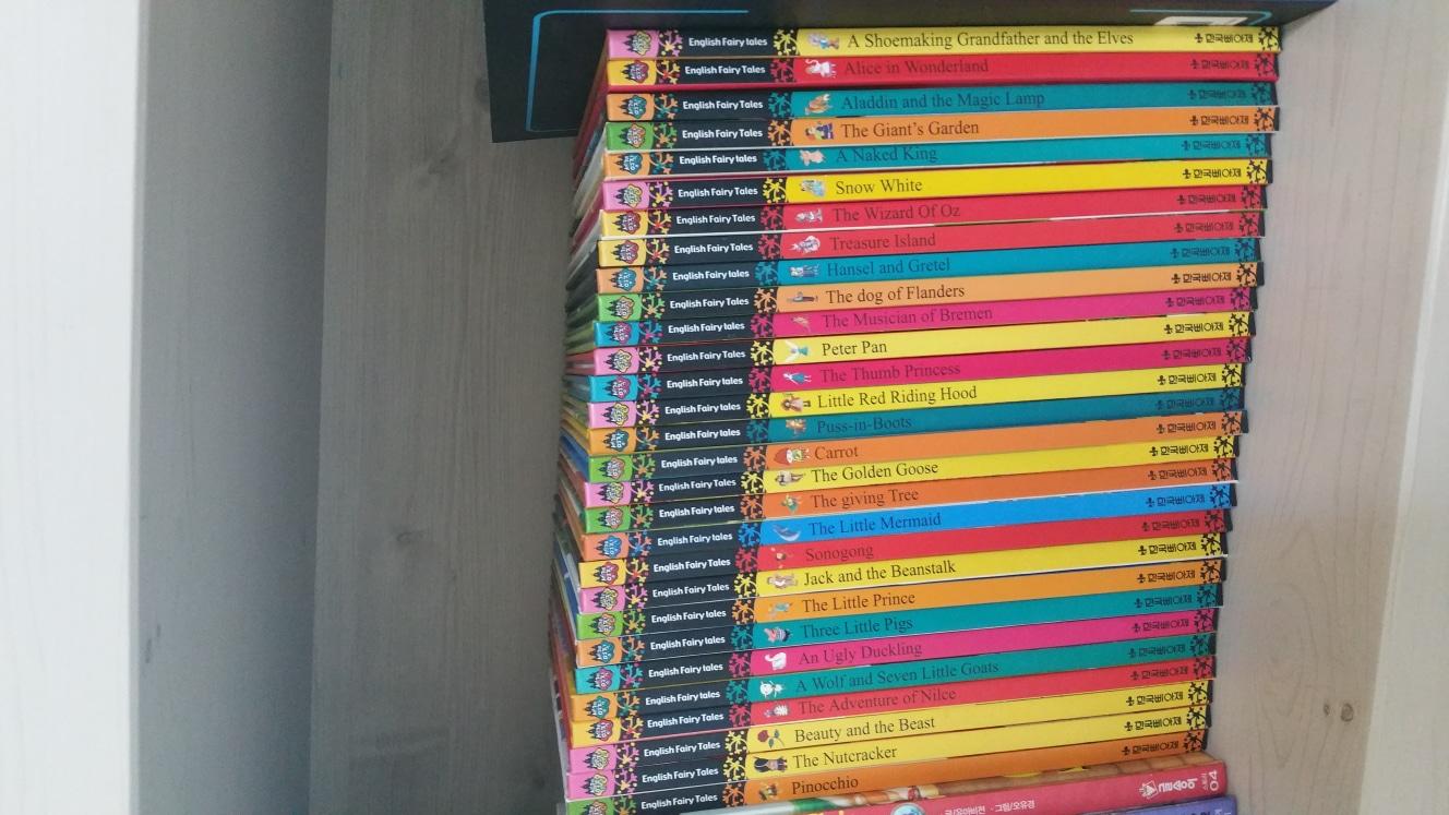 삐아제 영어 동화책
