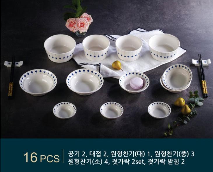그릇 세트 16p 새상품 20000원에 팔아용