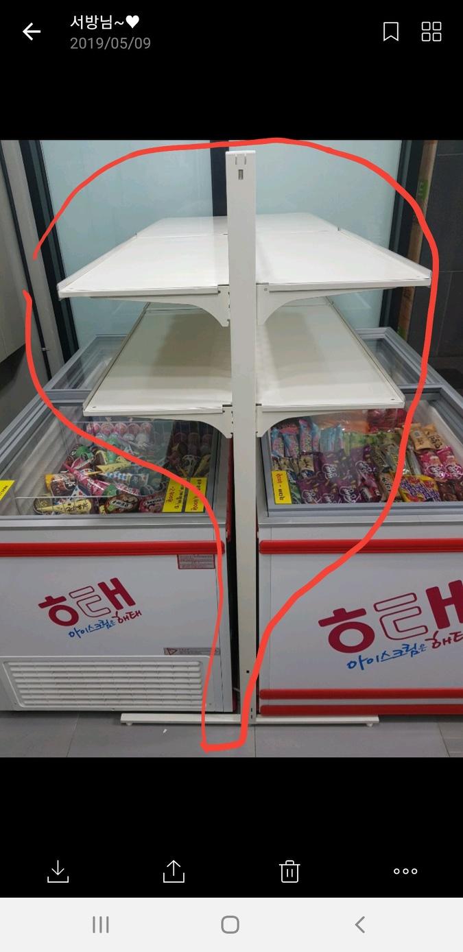 냉동 평대형 매대(양쪽)