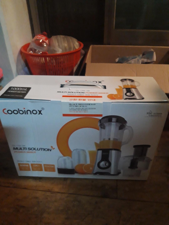 coobinox 쿠비녹스 믹서기 멀티믹서기(다지기,주서기,믹서,커트) 새제품