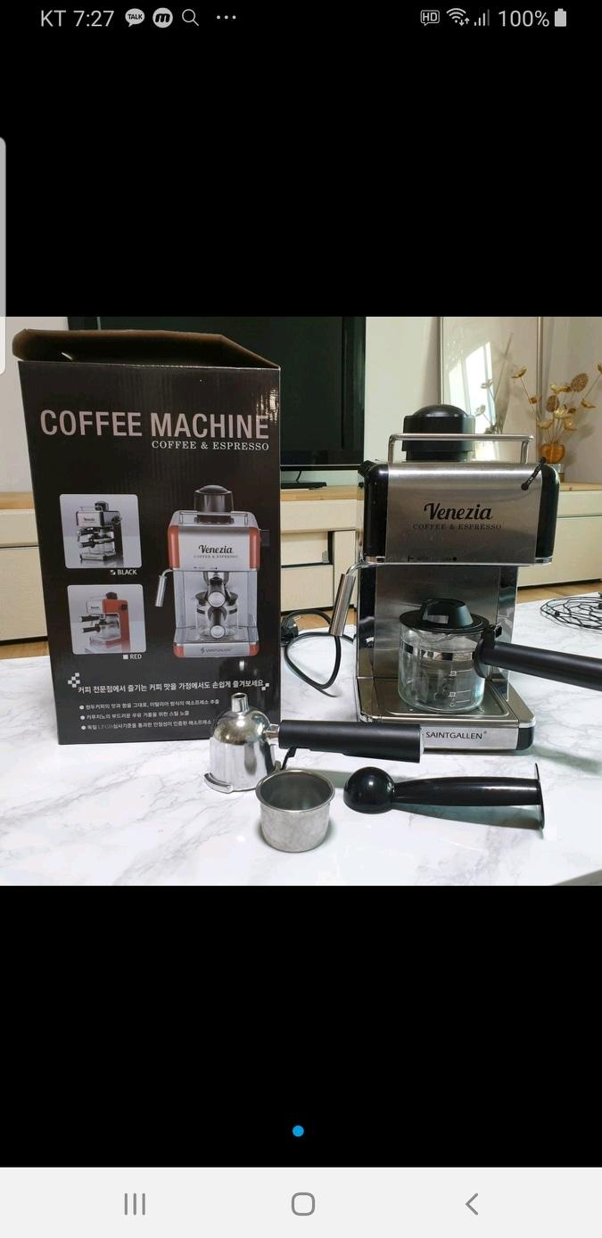 세인트갈렌 베네치아 에스프레소 커피머신 커피 커피메이커  6811-2rd