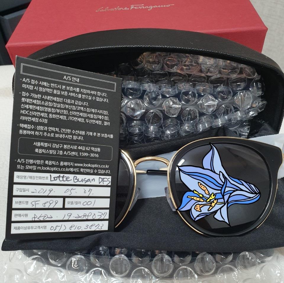 가격내림-페라가모 선글라스(유이선글라스)  새상품