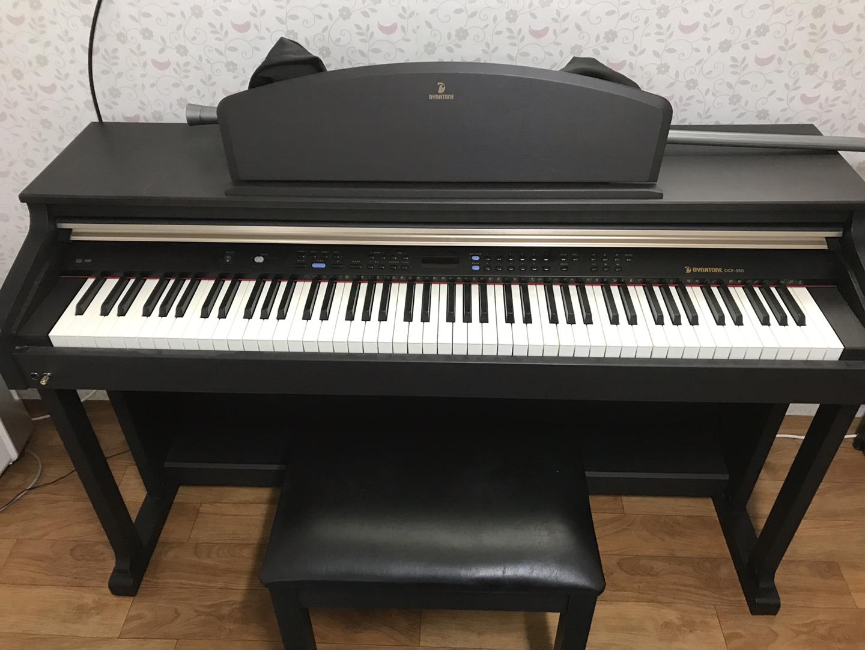 디지털피아노 팝니다 ( 다이나톤 피아노 )