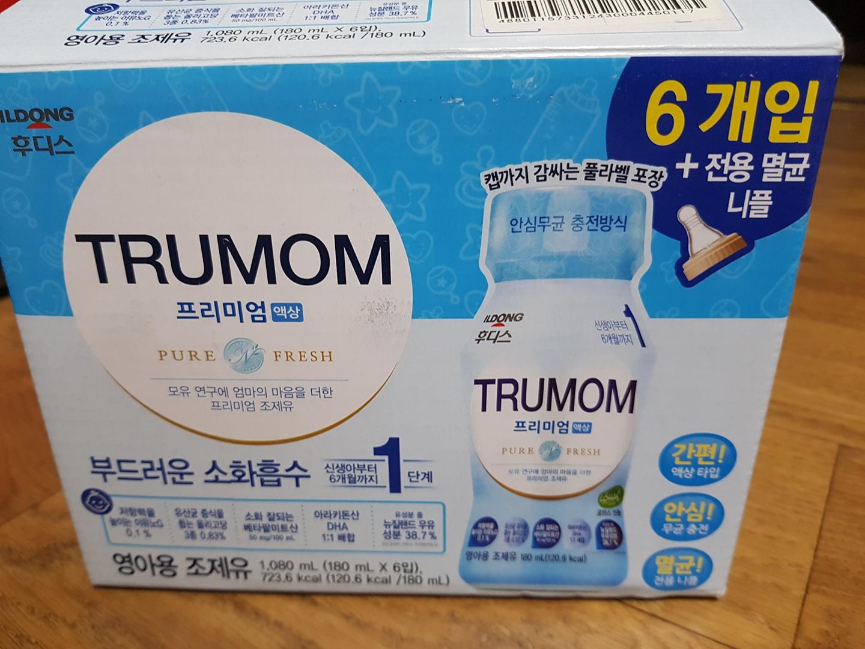 [무료드림]트루맘 액상분유 5개 무료드림합니다