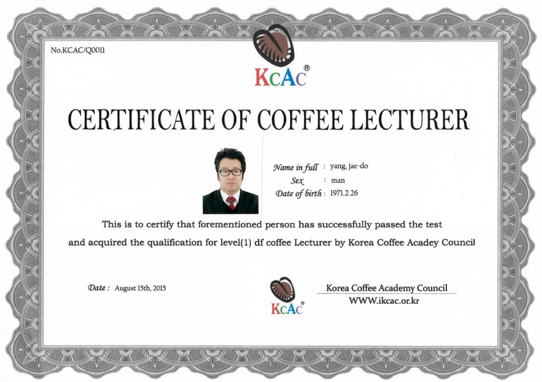 커피숍 창업 도와드립니다
