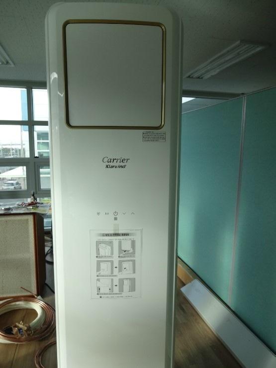 에어컨 중고냉난방기 인버터 냉온풍기 판매설치