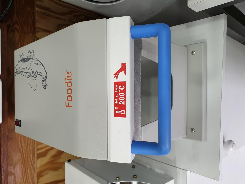 실링기계(포장기계)
