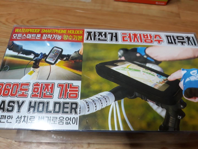 자전거 터치방수 파우치 미사용 새상품
