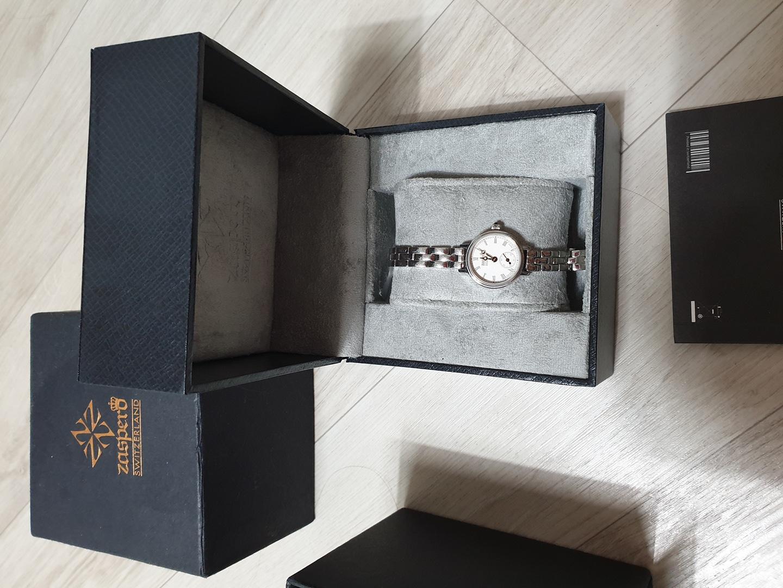 백화점에 샀던 Zaspero 손목시계