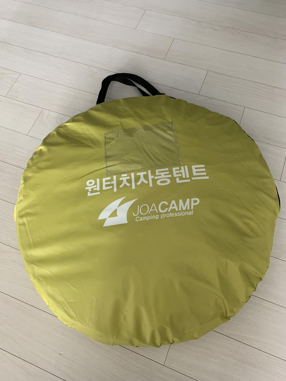 텐트입니다