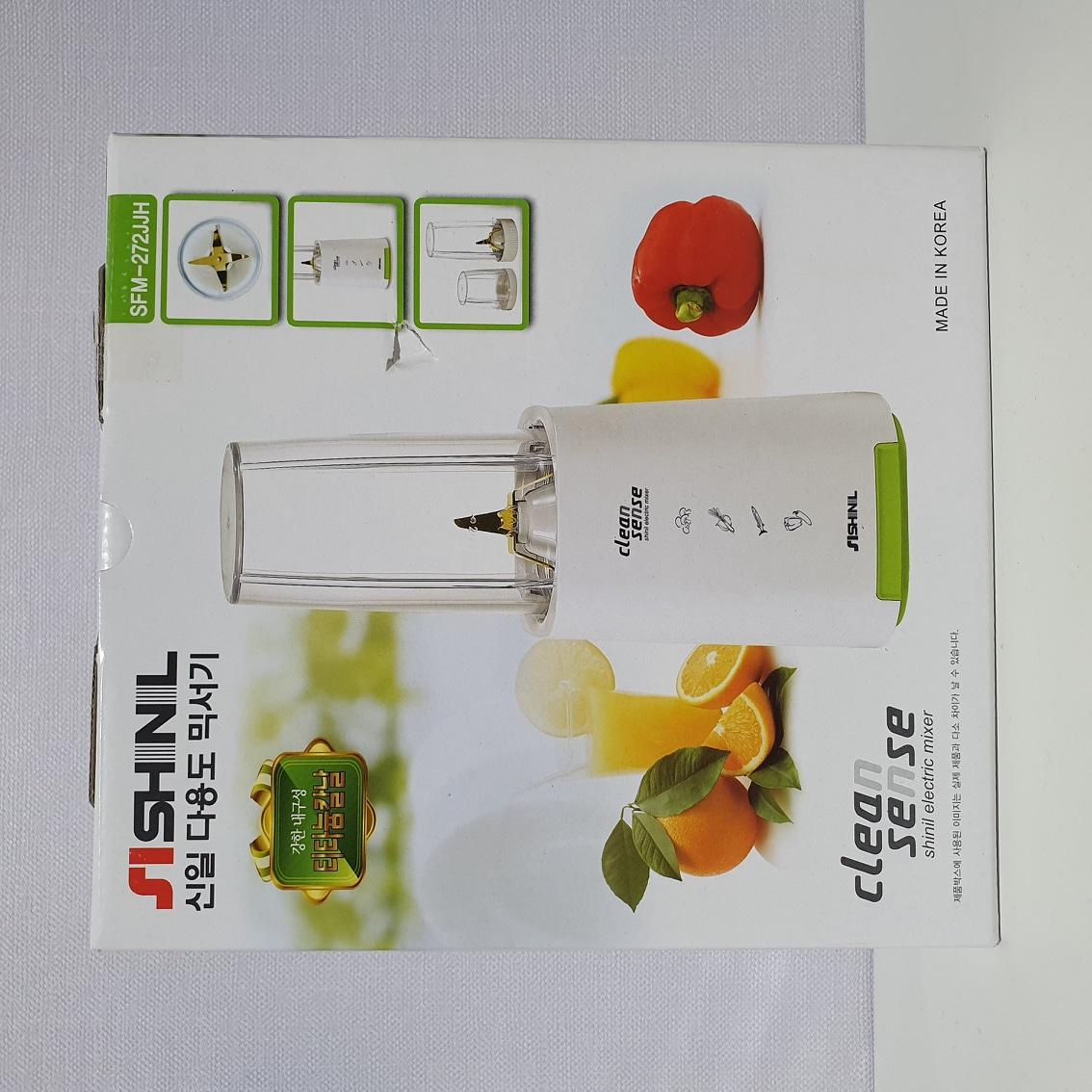 신일산업 신일 미니믹서기 미니블렌더 소형블렌더 다용도믹서기 믹서 sfm272jjh