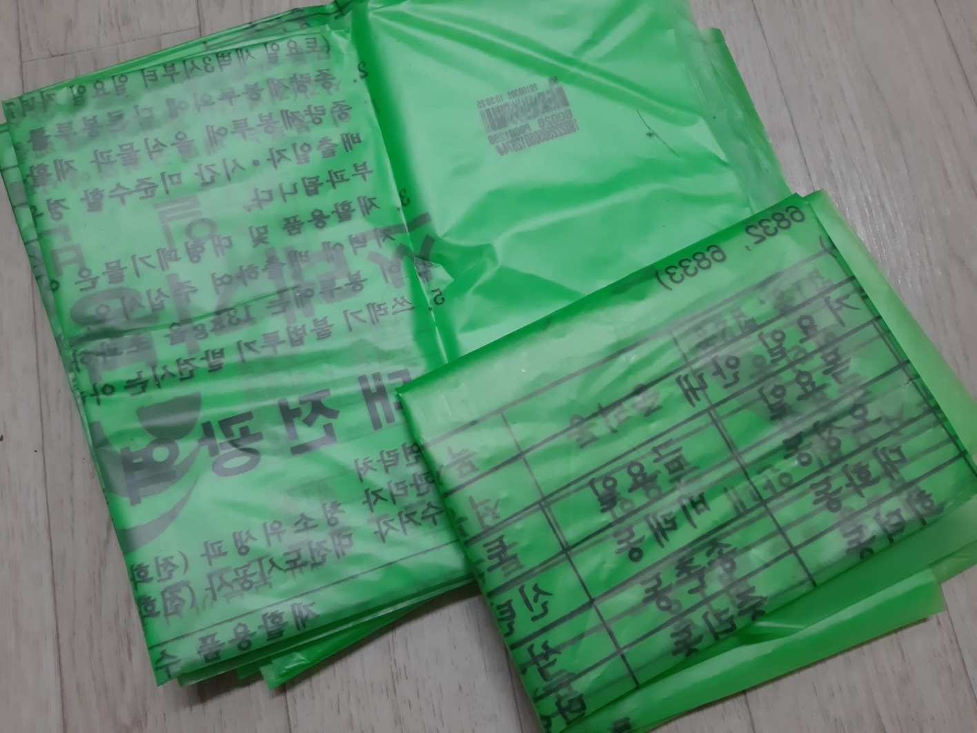 대덕구 종량제봉투 100/50L
