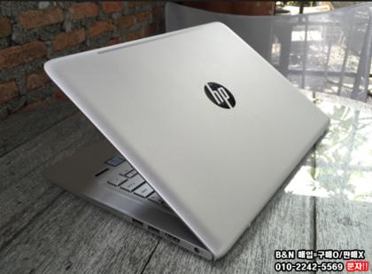HP노트북 13-d061tu