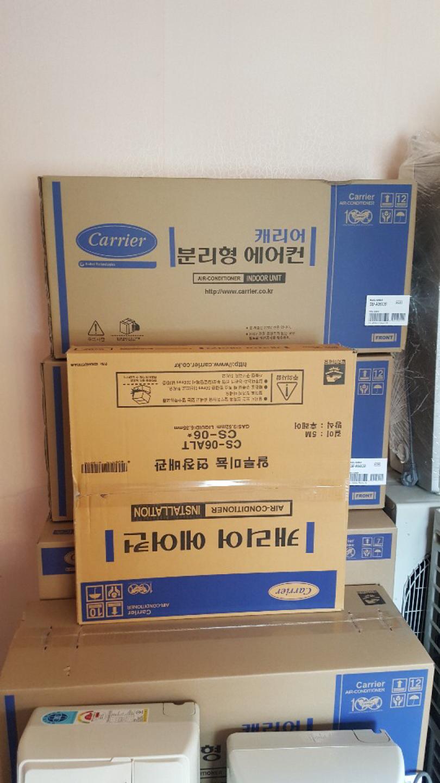 케리어 6평 에어컨(대전 지역)