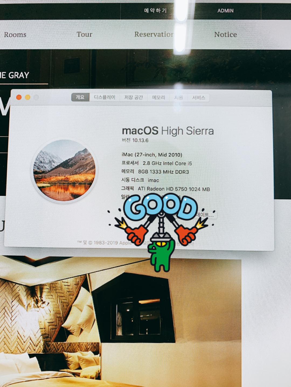 """아이맥 iMac 27"""""""