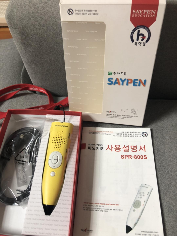 세이펜 spr-800s (8기가)