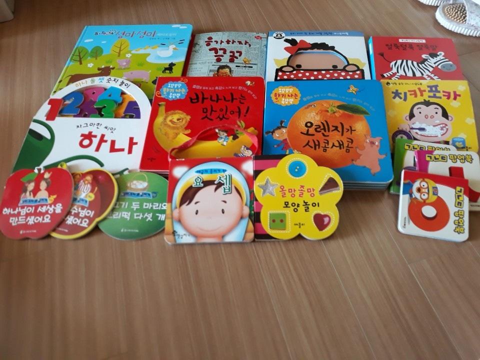 유아동책.팝업북10권