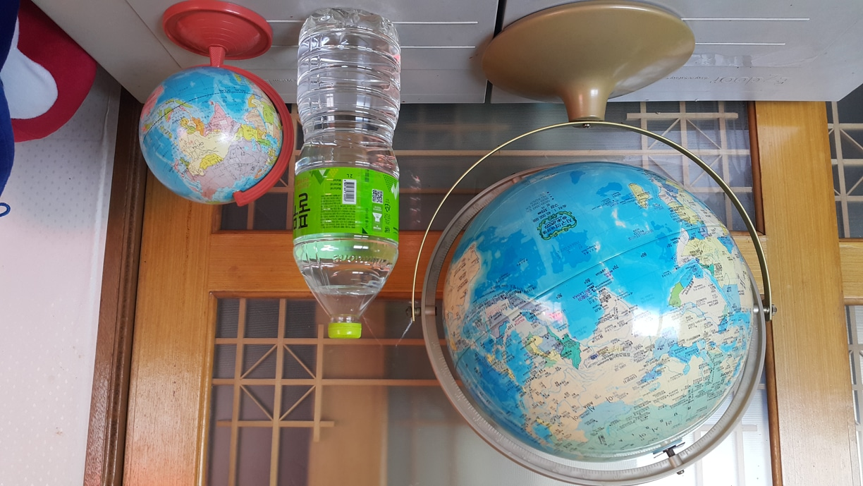 한국몬테소리 대형 지구본