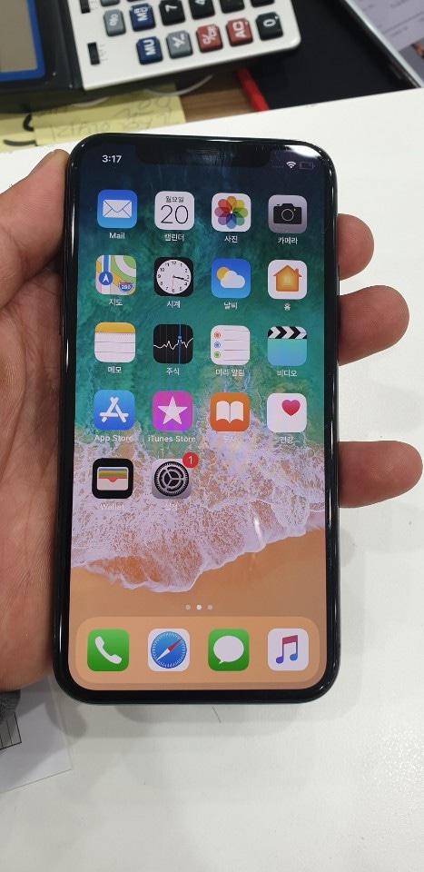 아이폰X 64G 판매합니다!