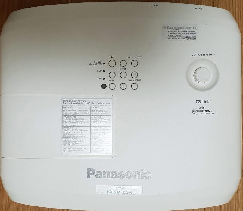 파나소닉 빔프로젝터 5000안시 vx50