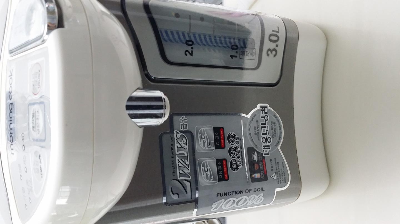 분유포터입니다.그외에사용가능.온도조절기능됨