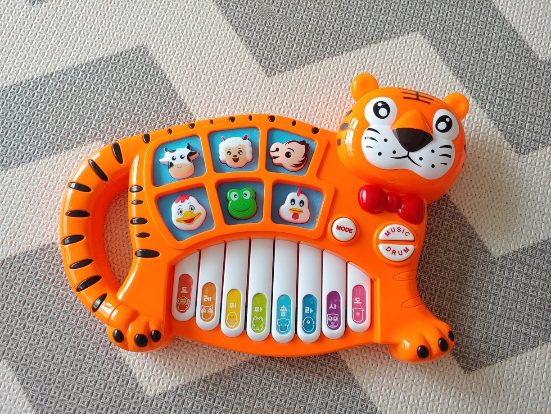 호키동물피아노