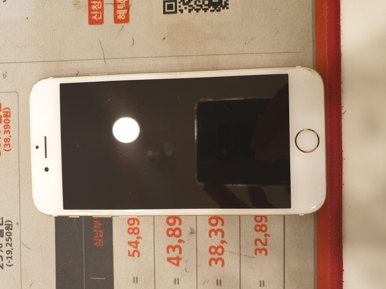 어이폰6s 64G 골드 팝니다