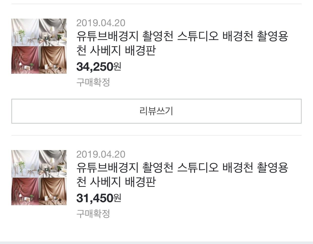 셀프촬영 배경천/유튜브 방송/촬영거치대