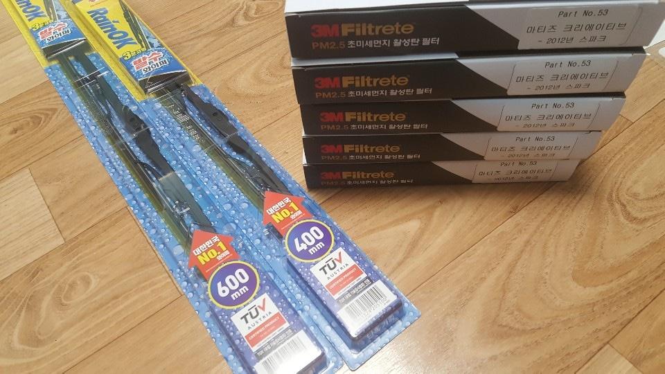 쉐보레 스파크용 초미세먼지 활성탄 필터 5개&레인오케이 발수 와이퍼 한 세트 판매합니다
