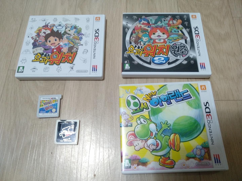 요괴워치 요시 닌텐도 3DS DS 게임 한글판