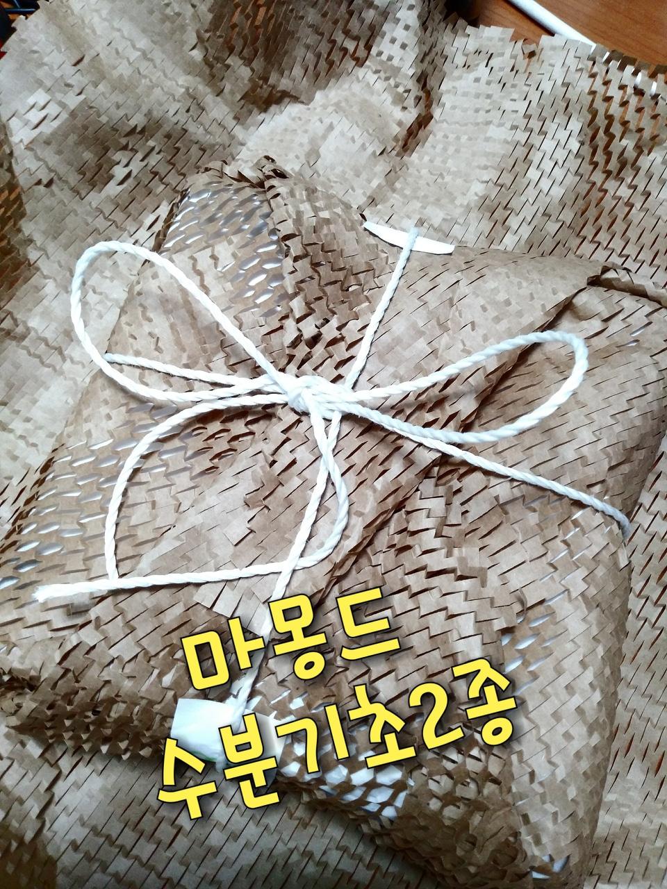 💎 선물포장 💎 마몽드 수분기초 2종