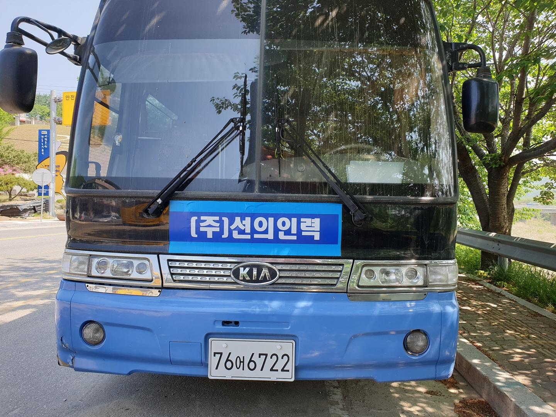 관광버스 45인승