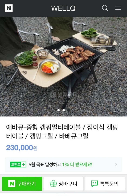 애비큐 캠핑용 멀티테이블