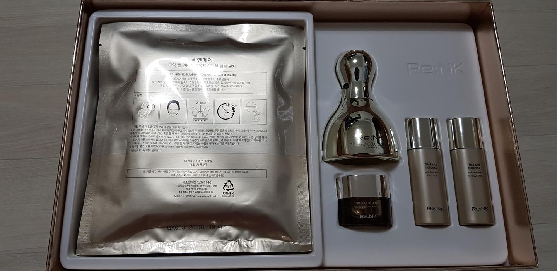 리앤케이 화장품세트 새제품