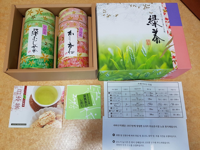 (새상품)일본 야마구치엔 녹차 선물세트