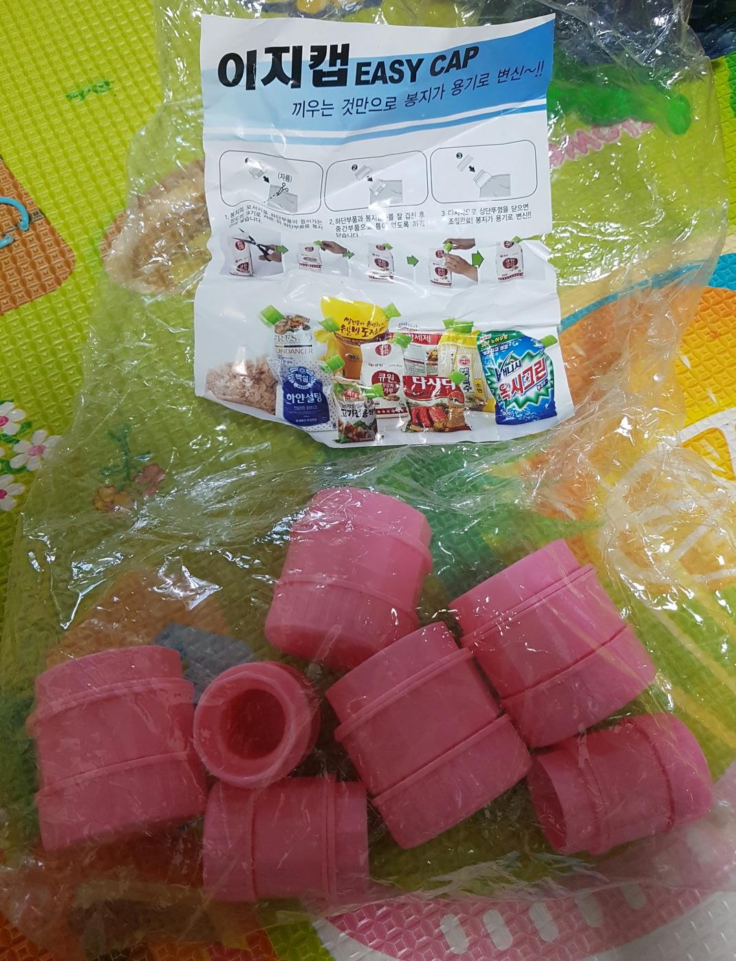 비닐봉지 밀폐용품 이지캡