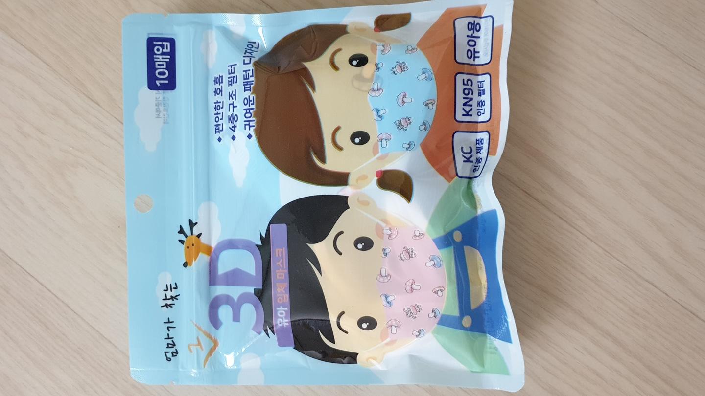 새제품)유아용 마스크