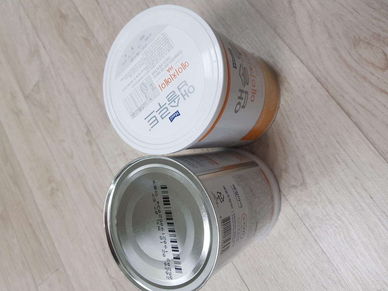 앱솔루트ha분유 하분유 알러지분유