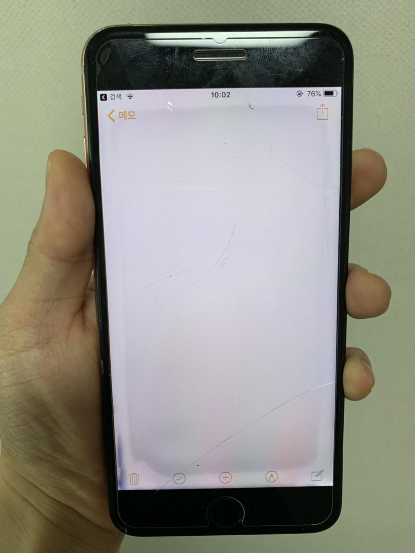 아이폰8플러스 블랙 침수 팝니다