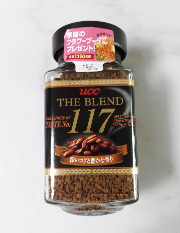 UCC 블렌드  커피 117