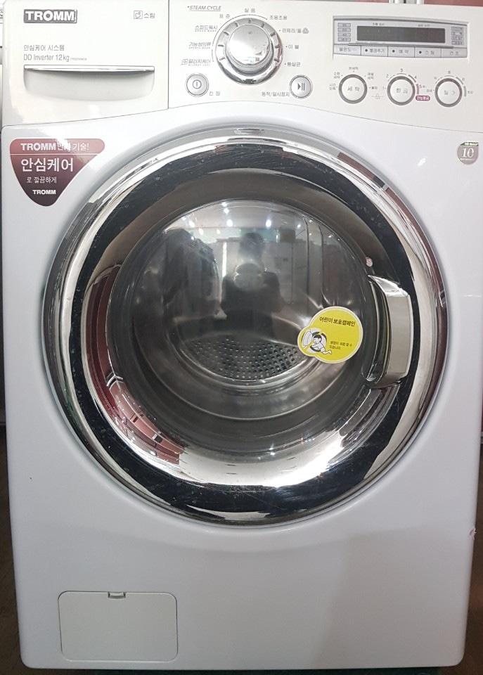 트롬 12kg세탁기