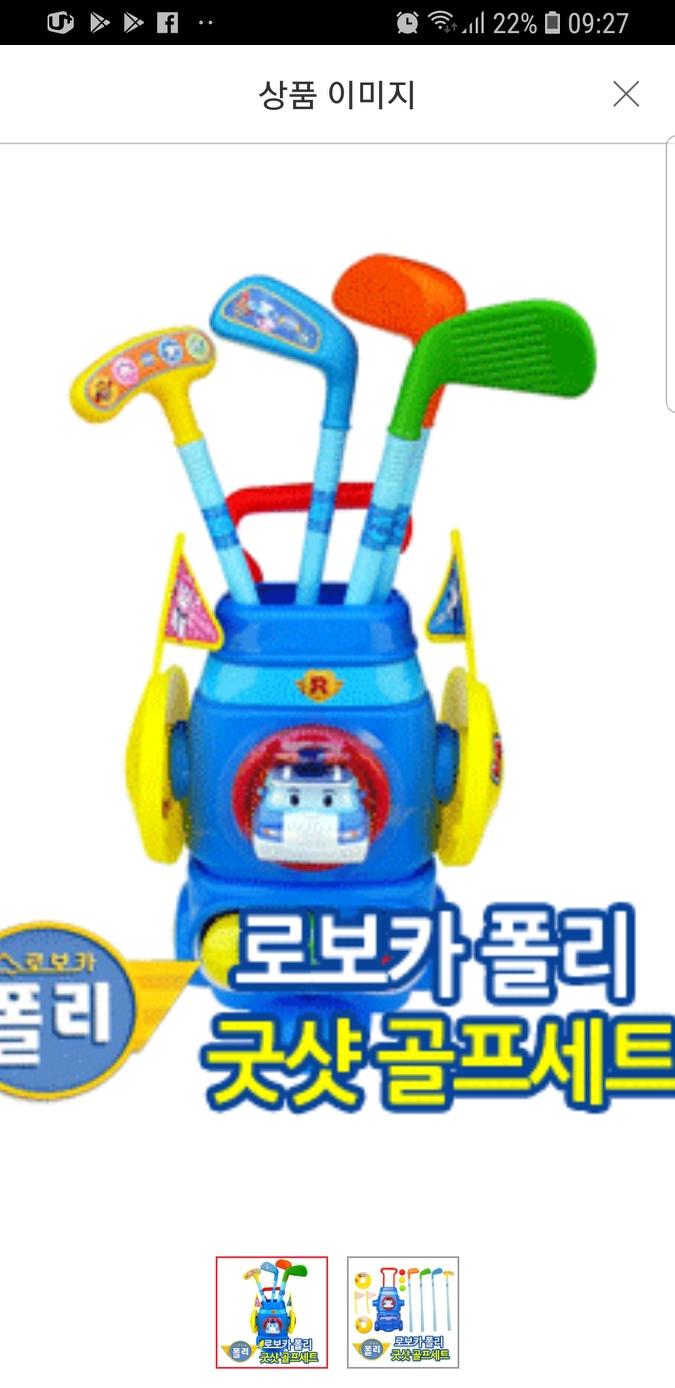 장난감 골프채  새상품