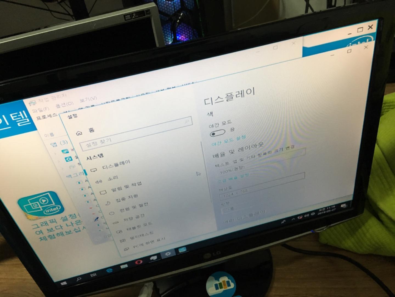 [천안 두정] LG 22인치 LCD 모니터