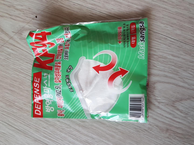 미세먼지 마스크
