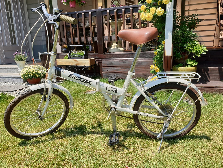 접이식자전거