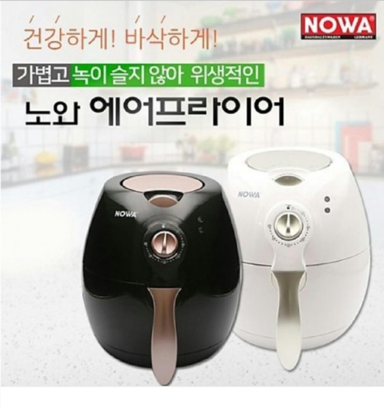 노와 에어프라이어 2.3리터/대용량 에어프라이어/오븐/전기튀김기