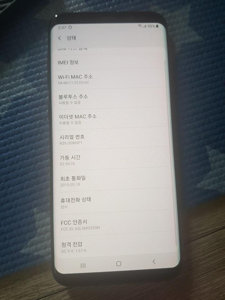 겔럭시S8+(128G/SKT)